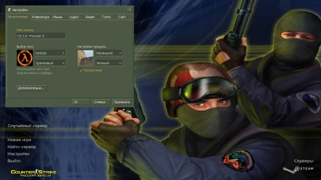 Counter-Strike 1.6 Русская версия